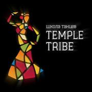 Обучение трайбл-танцу в Минске. Школа Temple Tribe (Темпл Трайб)